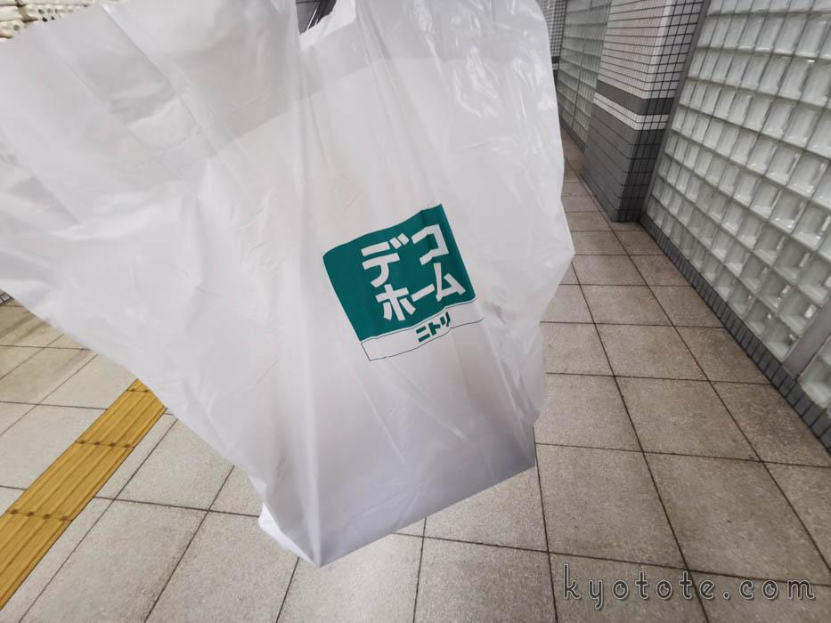 京都・七条駅にあるAmazon Hub「ありまやま」で受け取った荷物