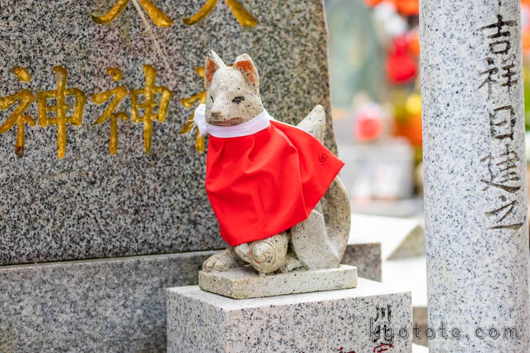 伏見稲荷大社近くの間力協会の玉を踏んだ狐