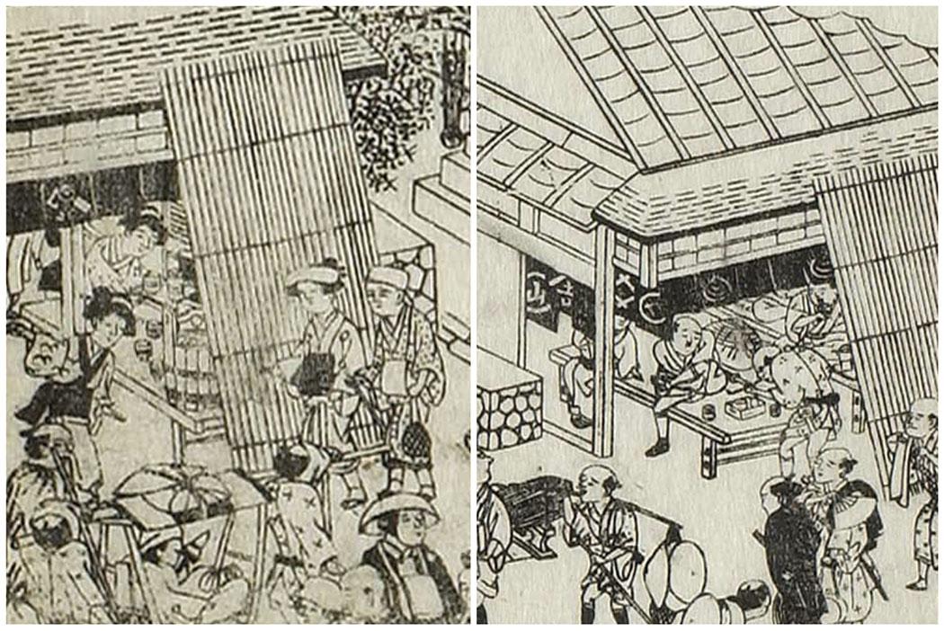 江戸時代に伏見稲荷大社門前にあった玉鍵屋と玉屋