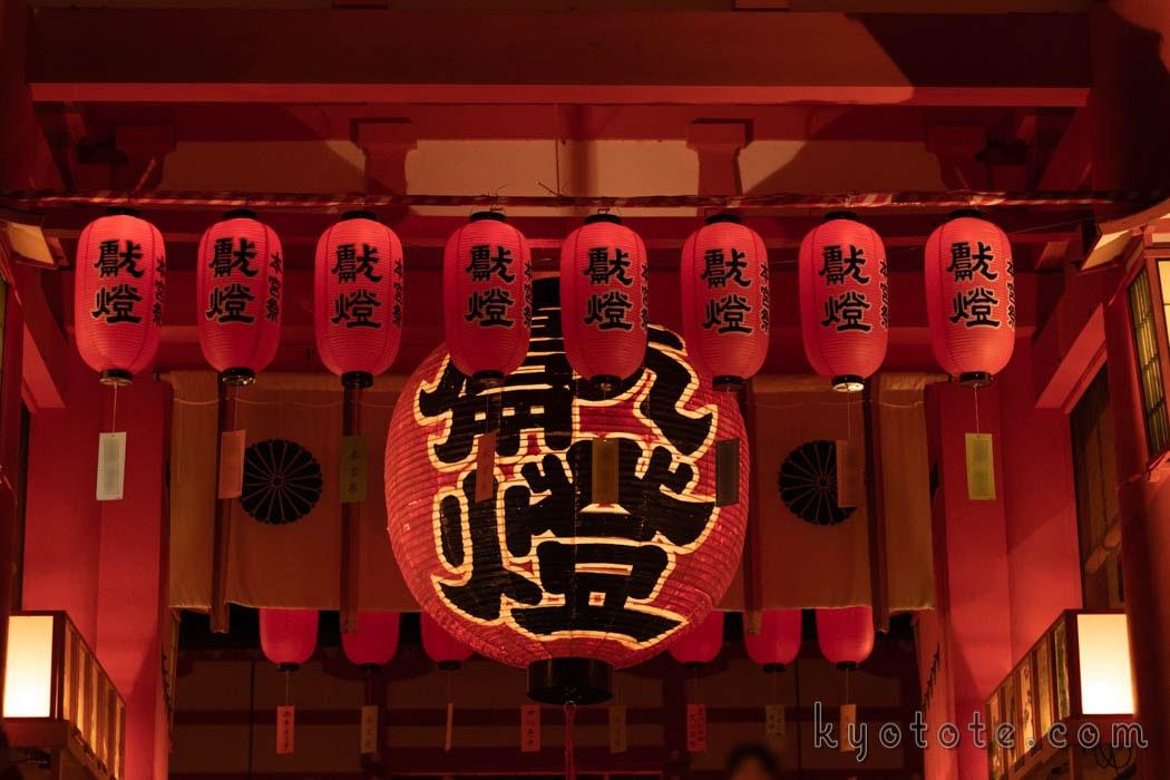 伏見稲荷大社の本宮祭の超特大提灯