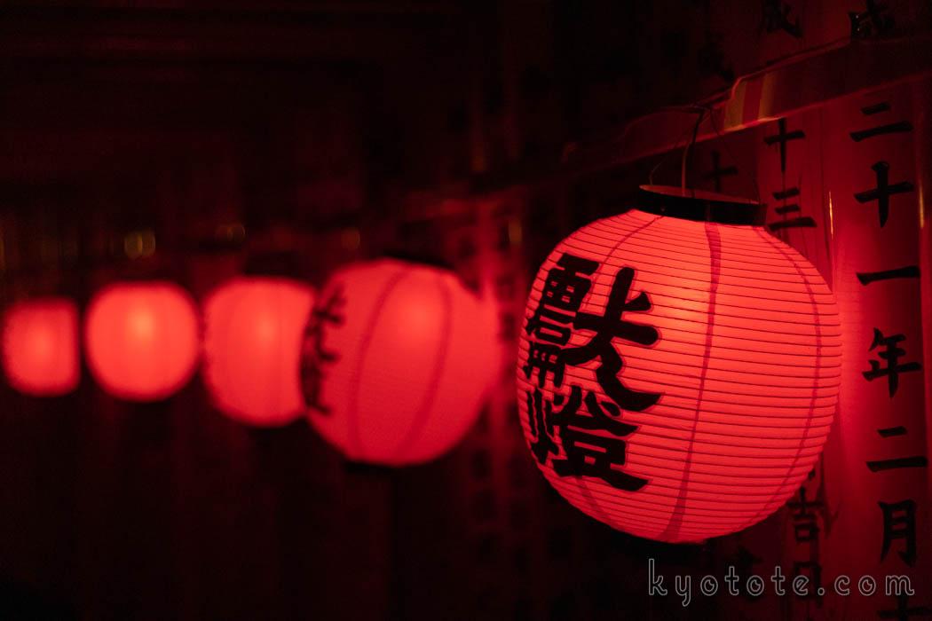 伏見稲荷大社の本宮祭の提灯