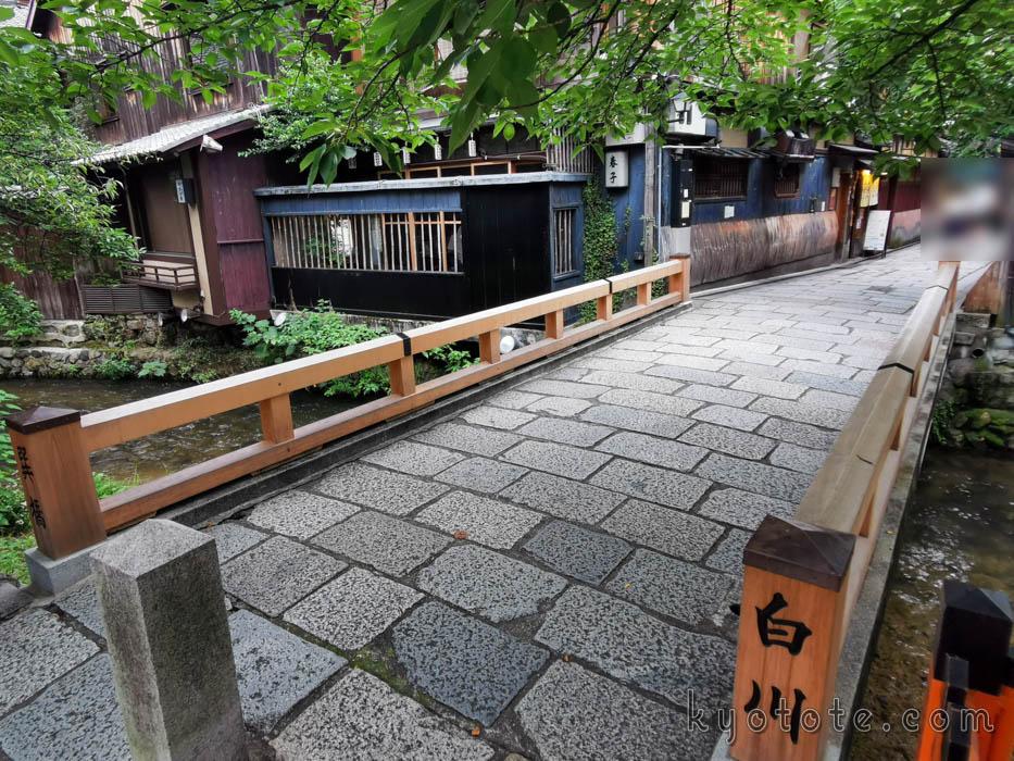 相席食堂の京都・祇園編に登場した白川橋