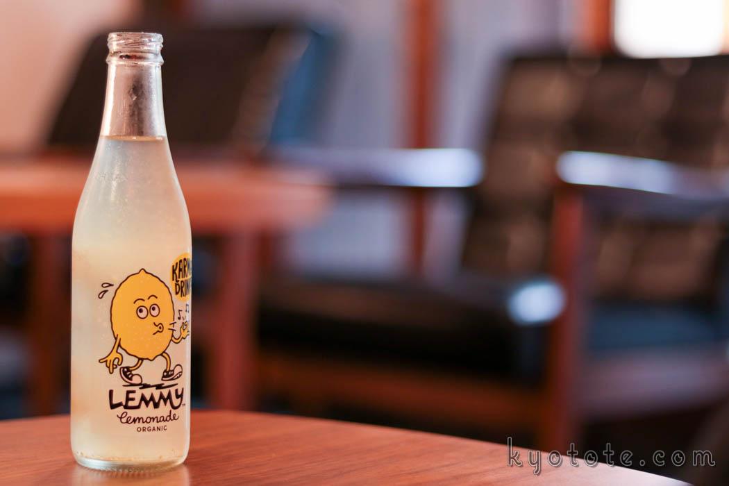 ハイライトカツサンドのレモンソーダ