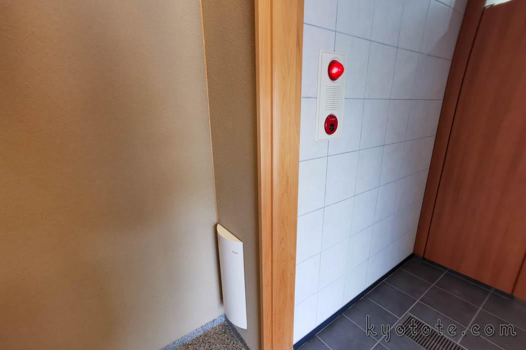 東寺の総工費1億5千万円の観光トイレの消火設備