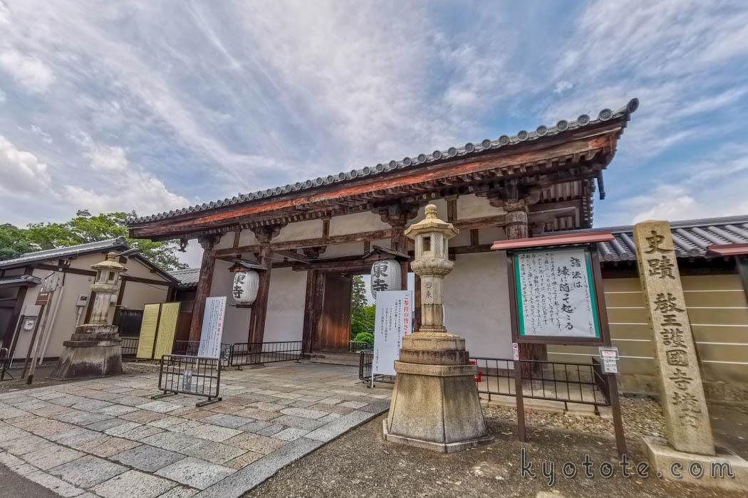 観光トイレが設置されている東寺の東門
