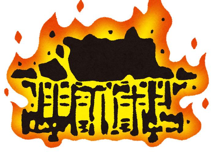 明智光秀に燃やされた本能寺