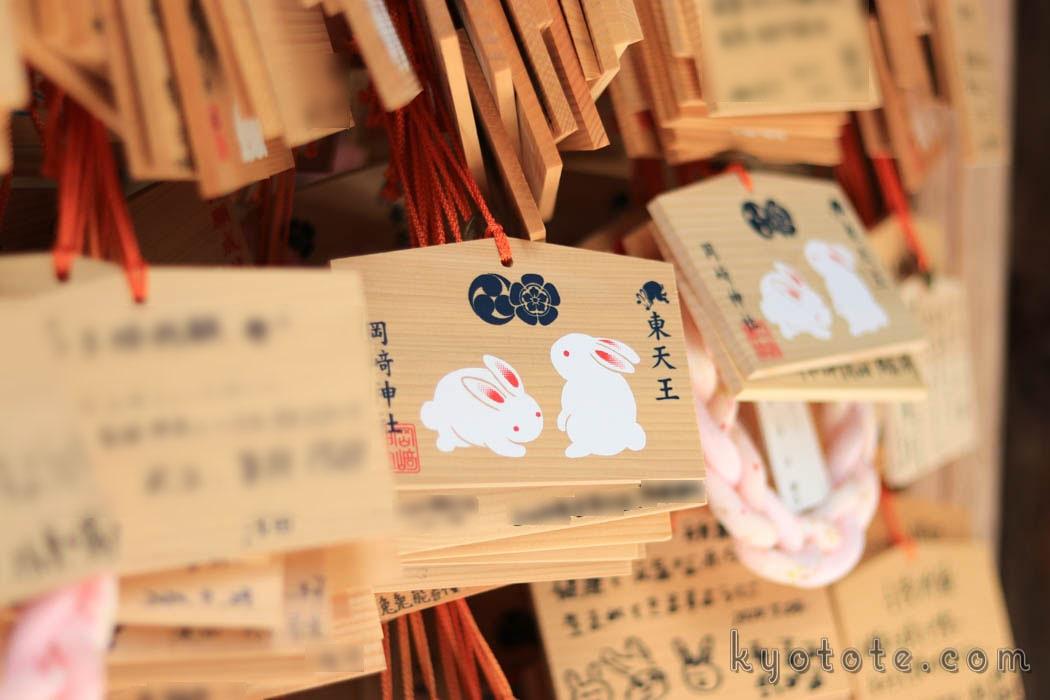 京都の岡崎神社の絵馬