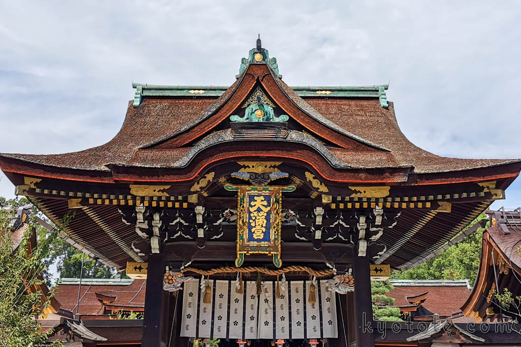 北野天満宮の門
