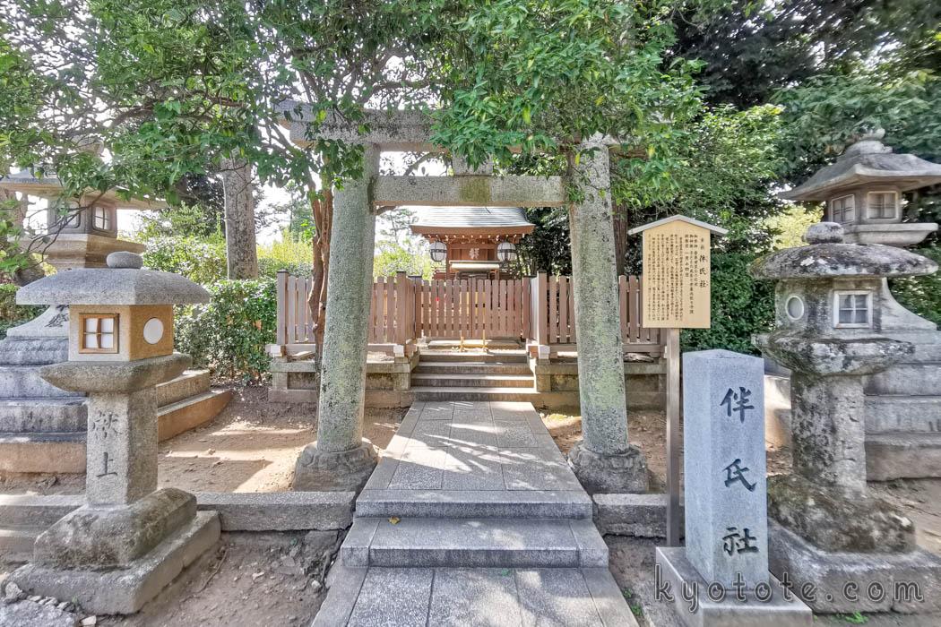 京都三珍鳥居の伴氏社の伴氏鳥居