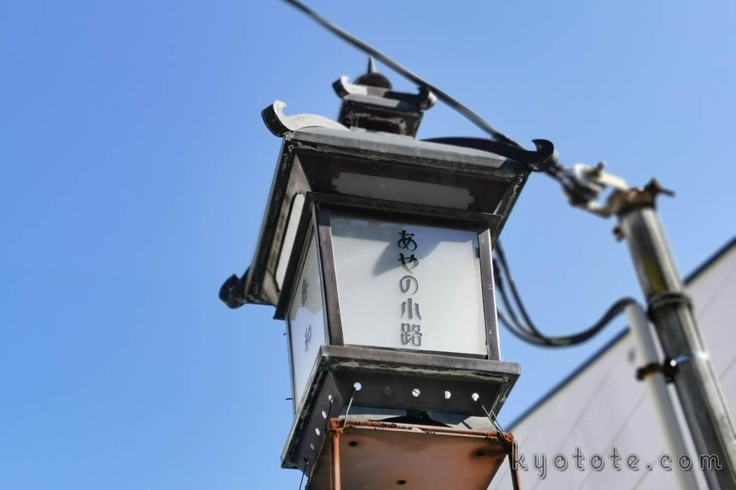 AYANOKOJIの岡崎本店