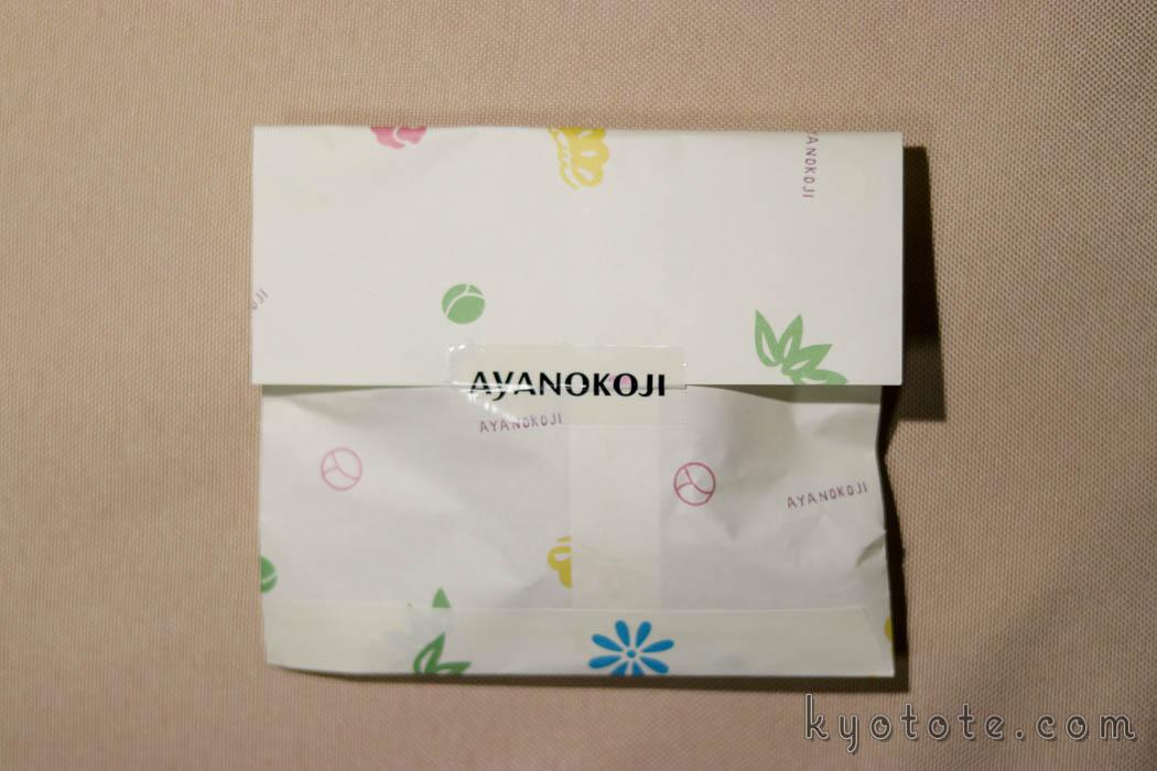 AYANOKOJIの岡崎本店で購入したがま口財布