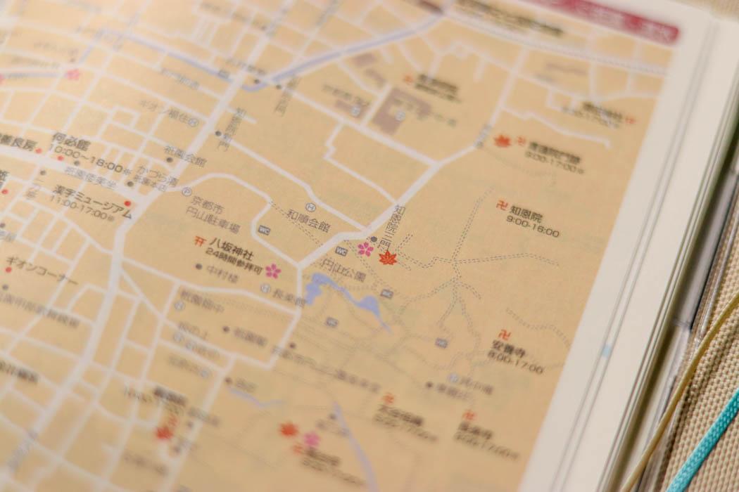 京都手帖2021