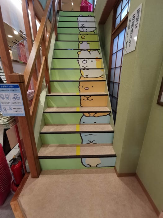 すみっコぐらし堂清水坂店の階段