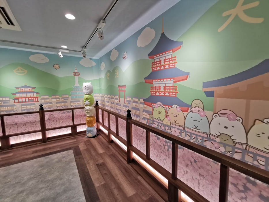 すみっコぐらし堂清水坂店の2階