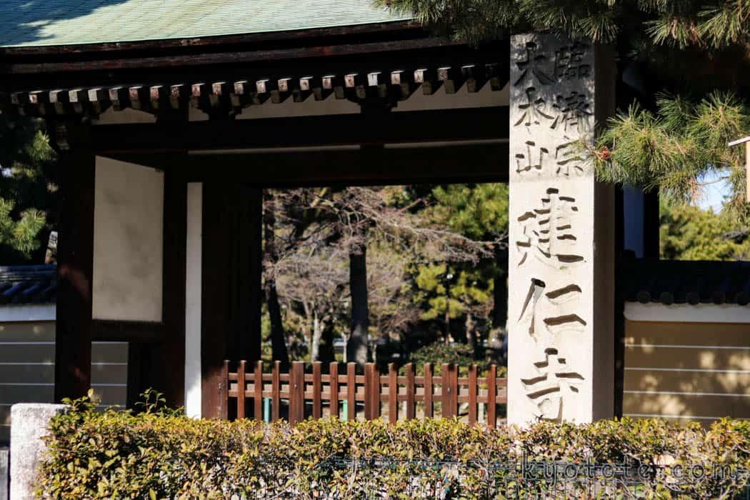 ブラタモリ祇園編で紹介された建仁寺