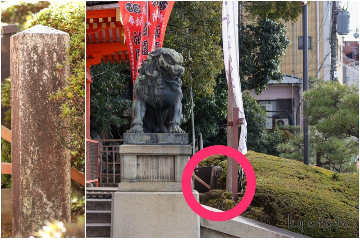 ブラタモリ祇園編で紹介された八坂神社の石碑
