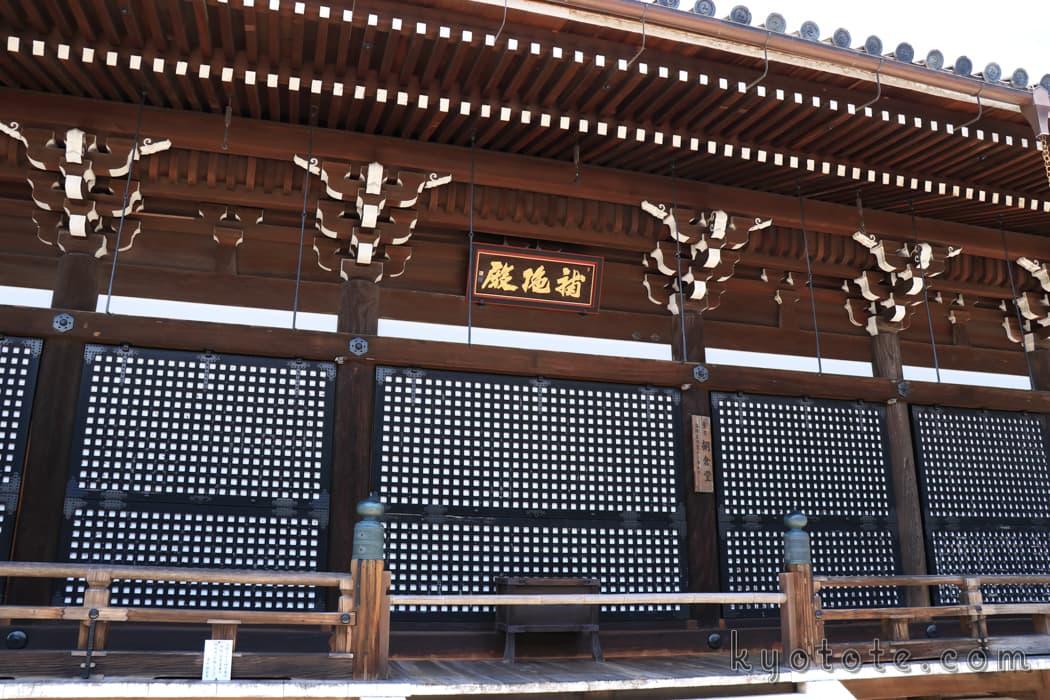 清水寺の朝倉堂