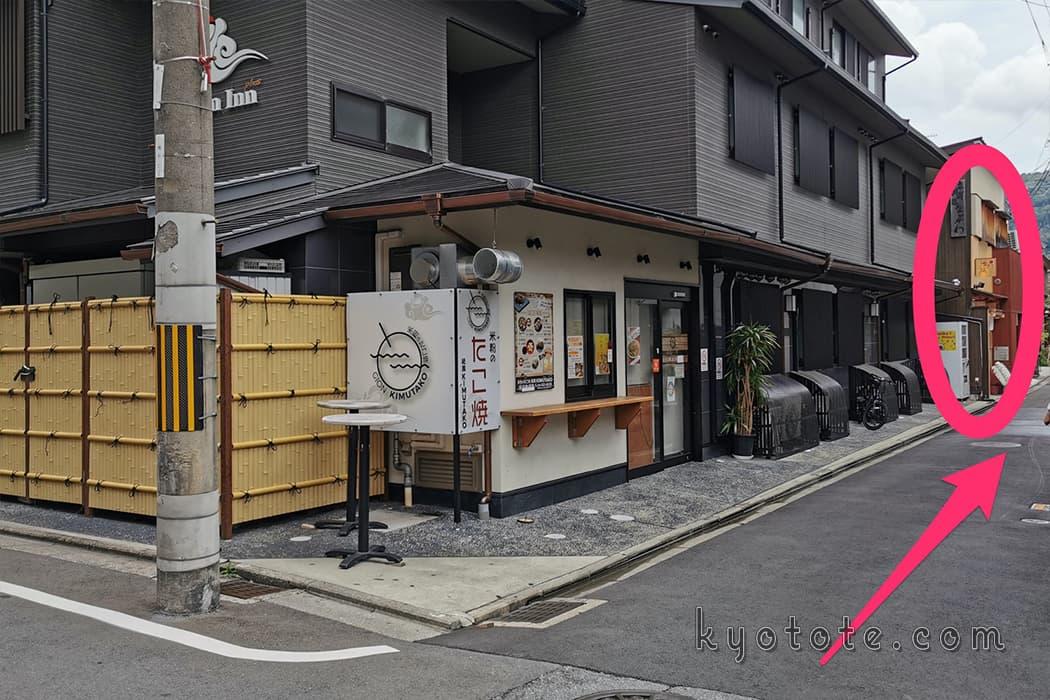 京出汁おいなりの釣狐の祇園本店へのアクセス